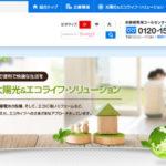 ゴウダ株式会社の口コミ・評判の比較