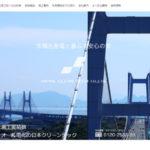 日本クリーンテックの口コミ・評判の比較